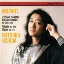 Mozart: Piano Sonatas Nos. 10 & 13; Adagio In B Minor; Kleine Gigue In G Major/Mitsuko Uchida