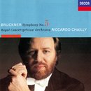 Bruckner: Symphony No. 5/Riccardo Chailly, Royal Concertgebouw Orchestra