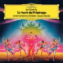 ストラヴィンスキー:春の祭典、火の鳥、カルタ遊び/Claudio Abbado, London Symphony Orchestra
