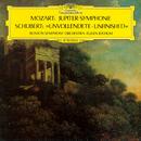 シューベルト:交響曲第8番<未完成>、モーツァルト:交響曲第41番<ジュピター>/Eugen Jochum, Boston Symphony Orchestra
