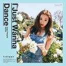 I Just Wanna Dance (Kago Pengchi Remix)/Tiffany