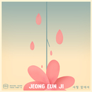 A Love Before/Eun Ji Jeong