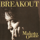 Breakout/Makoto Ozone