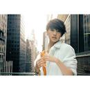 Dian Shui/Rainie Yang