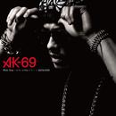 KINGPIN/AK-69