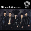 BR:evolution (Japan Edition)/Boys Republic