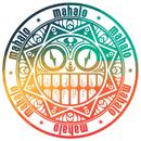 Déjà Vu (feat. Tales De Polli)/Mahalo
