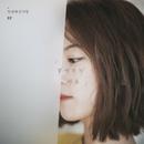 Feelings/Hello Ga-Young