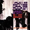Urban Blues/John Lee Hooker