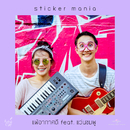 Allergy (Audio)/Sticker Mania