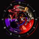 red or blue/HaKU