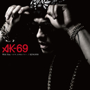 With You ~10年、20年経っても~ / KINGPIN/AK-69