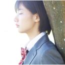 秘密木地 (通常盤)/TOUYU(灯油)