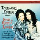 Tchaikovsky Fantasy/Katia Labèque, Marielle Labèque
