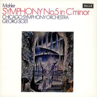 マーラー: 交響曲 第5番 嬰ハ短調