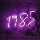 Nineteen Hundred And Eighty Five (Paul McCartney & Wings Vs. Timo Maas & James Teej) [Remixes]/Paul McCartney, Wings, Timo Maas, James Teej