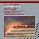 Music For Recorder/Michala Petri