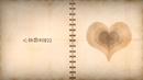 心拍数#0822/KANAKO