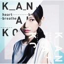 heart breathe (初回盤)/KANAKO