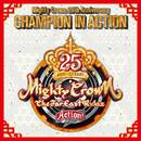 Around The World/Mighty Crown feat. CRAZYBOY, Fire Ball