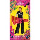 PARADISE TRAIN/安室奈美恵