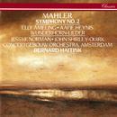 Mahler: Symphony No. 2; Songs From Des Knaben Wunderhorn/Bernard Haitink, Royal Concertgebouw Orchestra