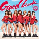 Good Luck (Japanese ver.)/AOA