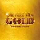 ONE PIECE FILM GOLD (オリジナル・サウンドトラック)/林ゆうき