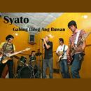 Gabing Bilog Ang Buwan/Syato