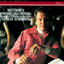 "Beethoven: Symphony No. 6; Overture ""Consecration Of The House""/Sir Neville Marriner, Academy of St. Martin in the Fields"