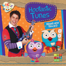 Hootastic Tunes/Giggle and Hoot