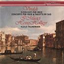 Vivaldi: 6 Concertos for Oboe & Strings/Heinz Holliger, I Musici