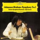 ブラームス:交響曲 第1番/Seiji Ozawa, Boston Symphony Orchestra