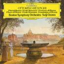 レスピーギ:ローマ三部作/Seiji Ozawa, Boston Symphony Orchestra