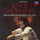 ストラヴィンスキー:バレエ<春の祭典>/Seiji Ozawa, Boston Symphony Orchestra