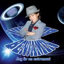 Jag är en astronaut/Benjamin