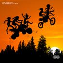 Look Alive (Remix) (feat. Migos)/Rae Sremmurd