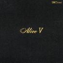 アリス V/アリス