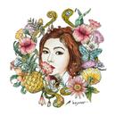 A'wesome/HyunA