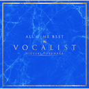 ALL TIME BEST VOCALIST/徳永英明