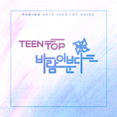 Love Comes (2010 voice)/Teentop