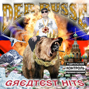 Greatest Hits/Der Russe