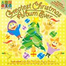 Greatest Christmas Album Ever/Juice Music