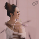 """Bu Qi Er Yu (Han Ju """"chu Liang Xiang Qian Chong"""" Pian Wei Qu)/Wen Yin Liang"""