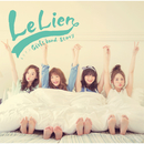 ルリアン -Girls band story-/Le Lien