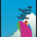 新しい文明開化 (Bon Voyageより)/東京事変