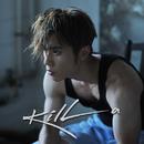 Killa/Yan Ting