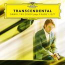 Liszt: 12 Etudes d'exécution transcendante, S.139, No.4 Mazeppa (Presto)/Daniil Trifonov