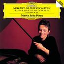 モーツァルト:ピアノ・ソナタ第8番・第10番・第11番<トルコ行進曲付>、幻想曲ニ短調K397/Maria João Pires