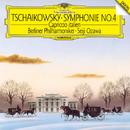 チャイコフスキー:交響曲第4番、イタリア奇想曲/Seiji Ozawa, Berliner Philharmoniker